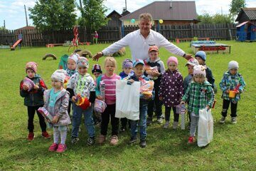 2021 Иваново День защиты детей